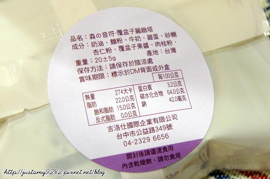 DSC06948.JPG