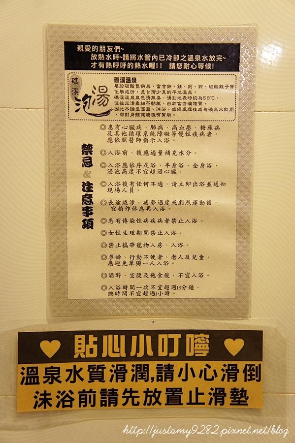 DSC07518.JPG