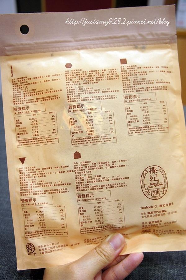 DSC09614.JPG