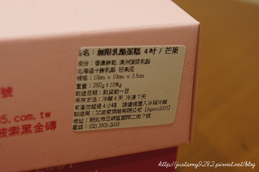 DSC02466.JPG