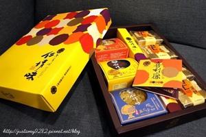 11.喜利廉餅店.jpg