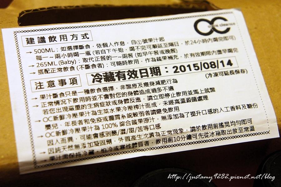 DSC04697.JPG