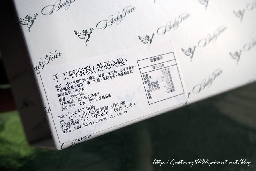 P5290039.JPG