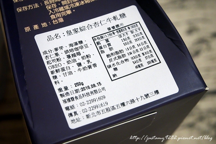P8210083.JPG
