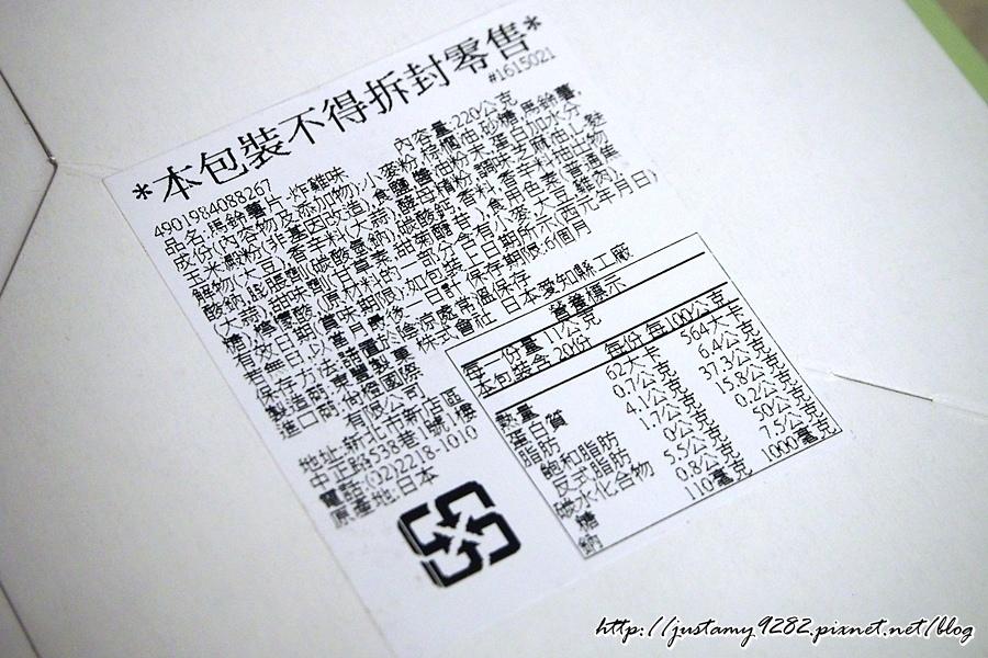 P8240039.JPG