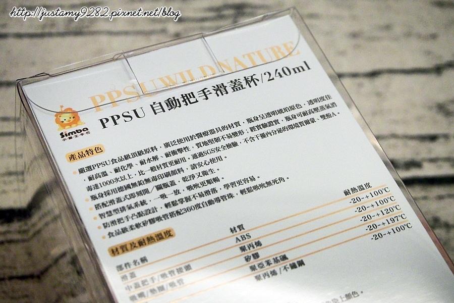 PA220014.JPG