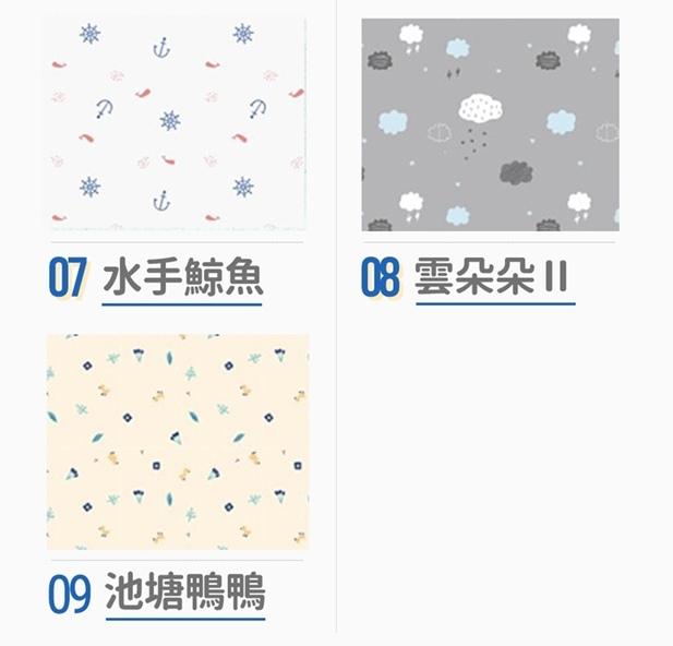 08-獨家五繽紛設計