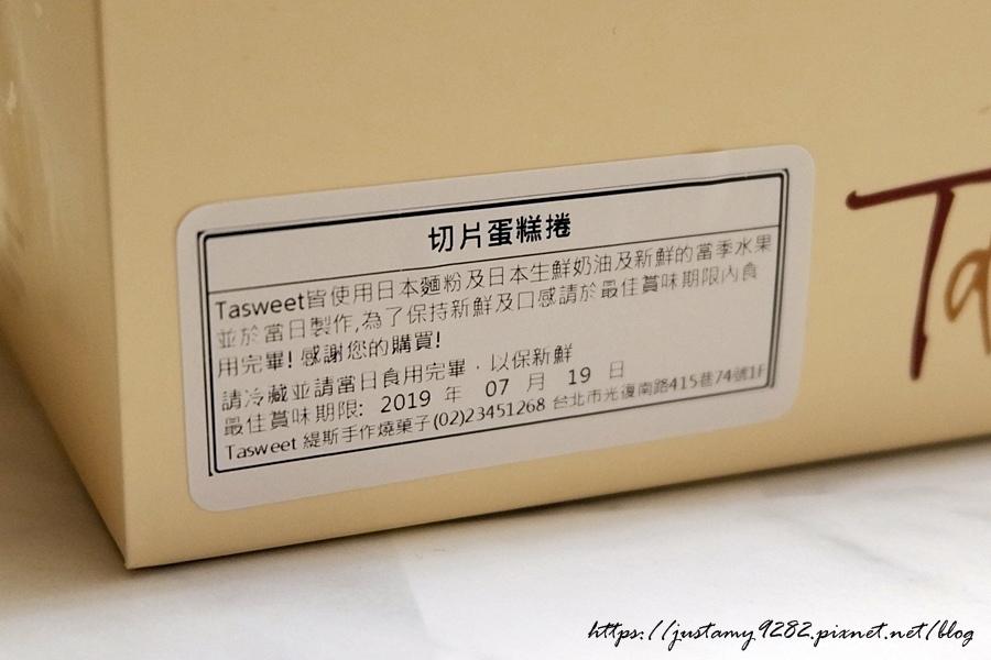 DSCF6351.JPG