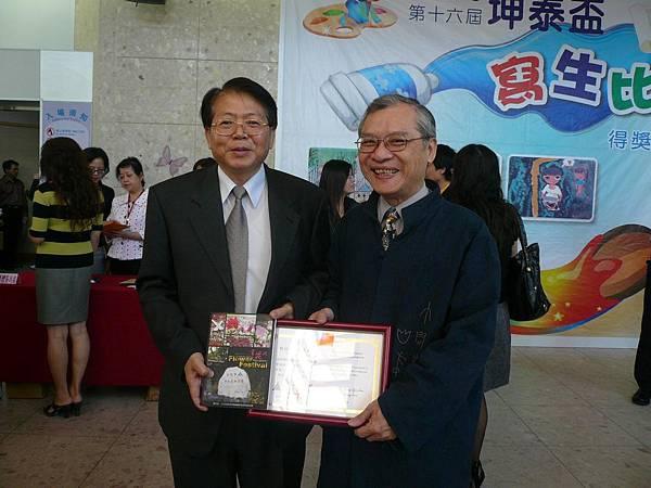 本會李董事與文化局局長  林松先生合影