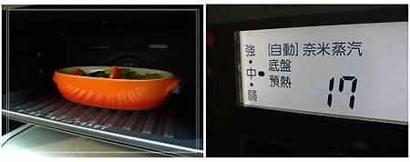 烤蔬菜 (4).JPG