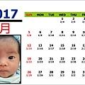 2017Y桌曆3M.jpg