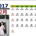 2017Y桌曆12M.jpg