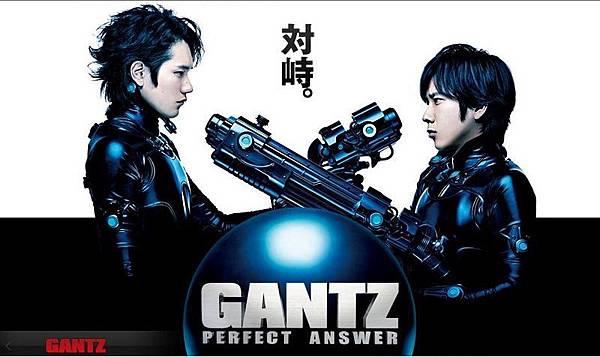 GANTZ2-01.jpg