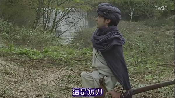勇魔EP4-13.JPG