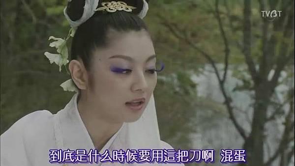 勇魔EP4-14.JPG