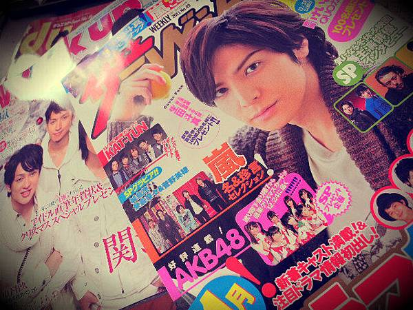 3本雜誌.jpg