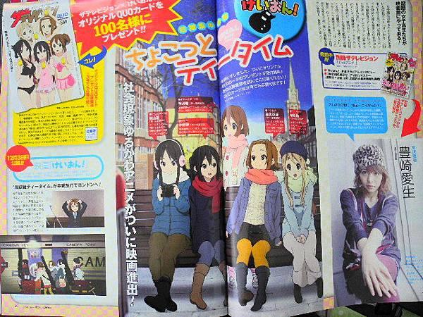 檸檬雜 2011NO.49-14