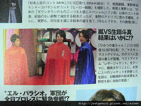 檸檬雜 2011NO.49-07.JPG