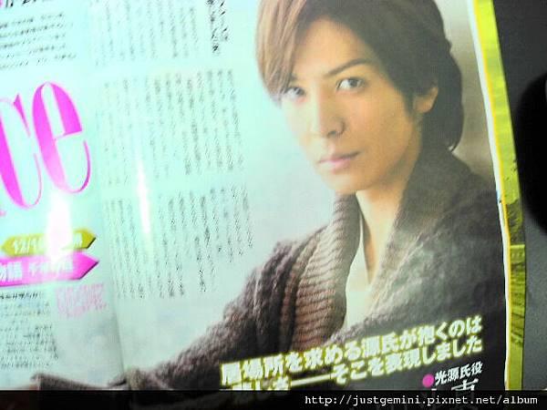 檸檬雜 2011NO.49-03.JPG