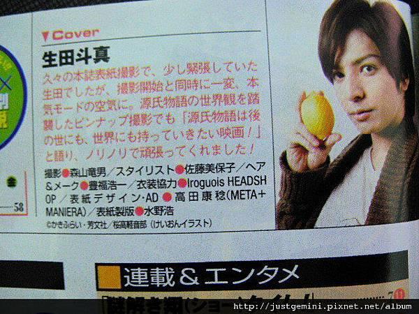 檸檬雜 2011NO.49-04.JPG