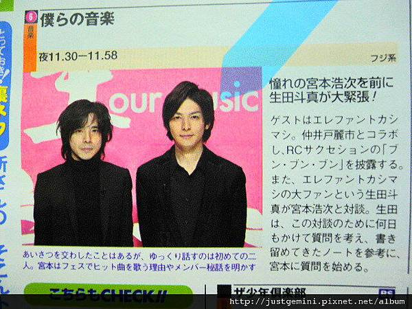 檸檬雜 2011NO.49-05.JPG