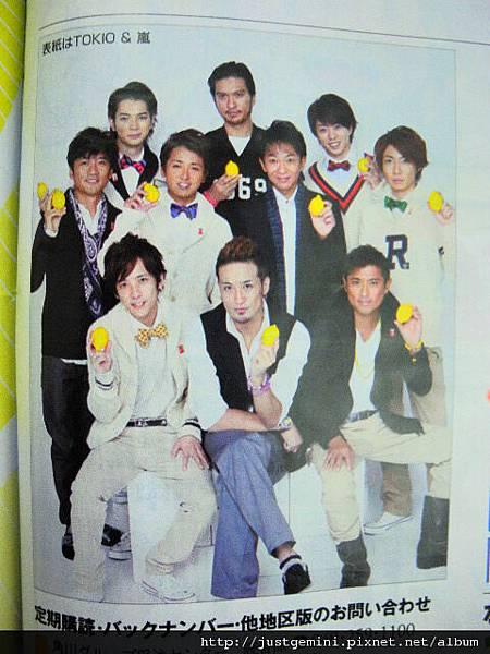檸檬雜 2011NO.49-10.JPG