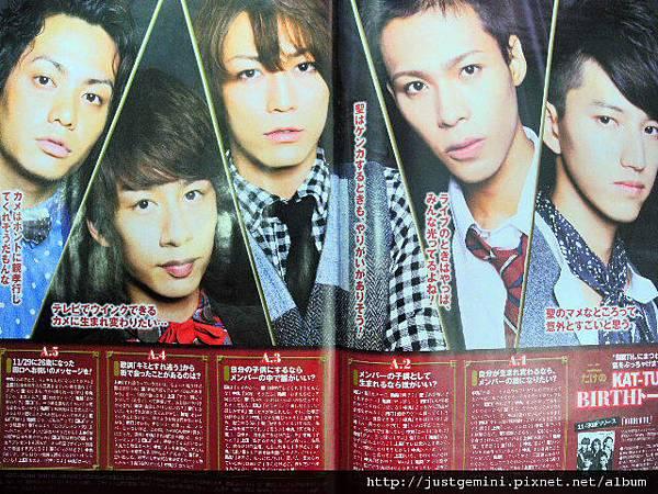 檸檬雜 2011NO.49-11.JPG