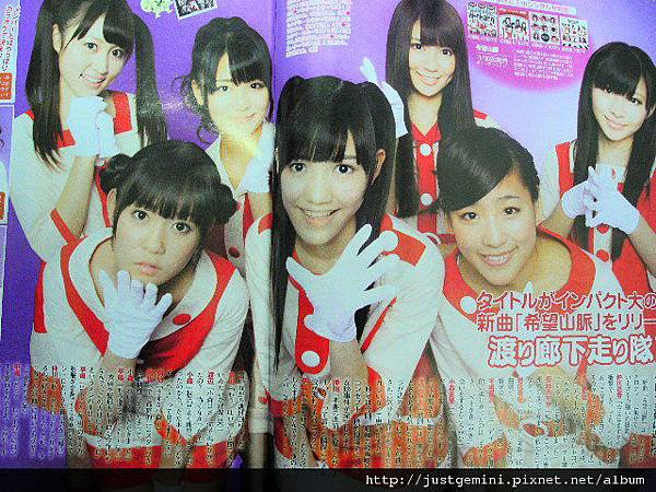 檸檬雜 2011NO.49-12.JPG