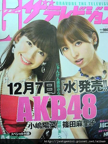 檸檬雜 2011NO.49-13.JPG