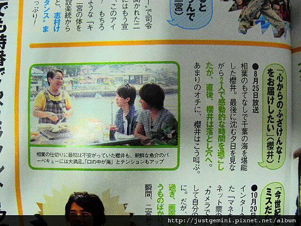檸檬雜 2011NO.49-08.JPG