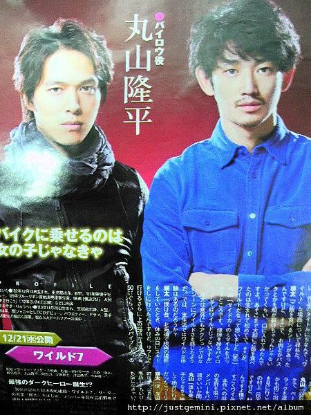 檸檬雜 2011NO.49-09.JPG