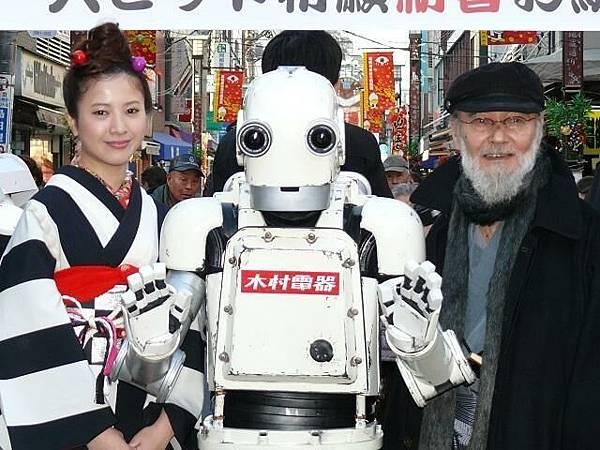 Robo-G-1
