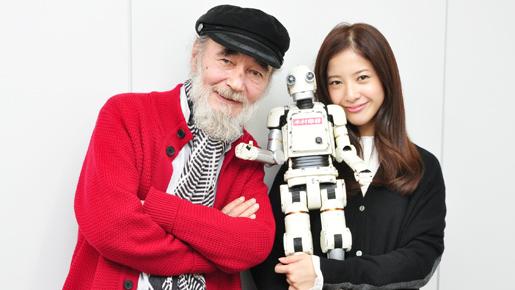Robo-G-2