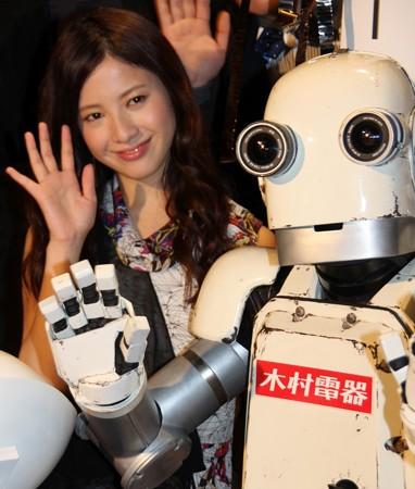 Robo-G-3