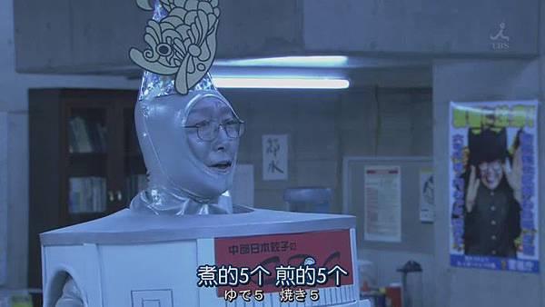 SPEC翔-14