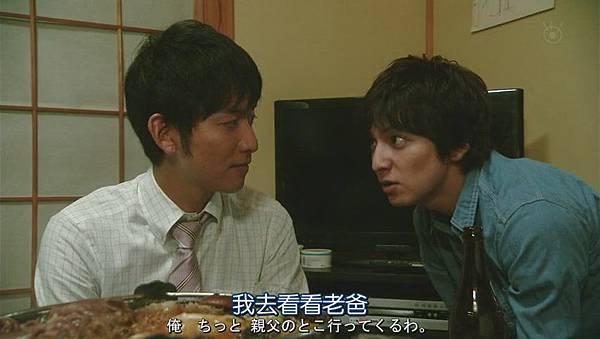 向日葵EP01-01