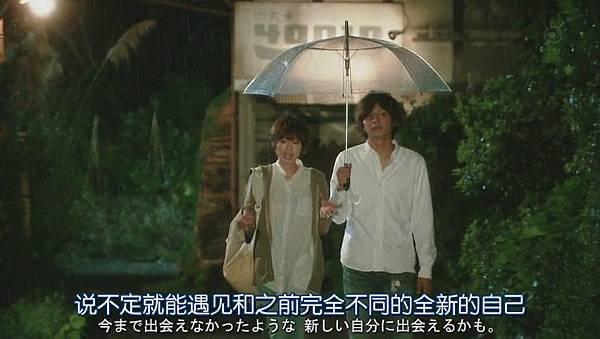 向日葵EP01-13