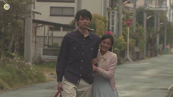 IN TOKYO 02