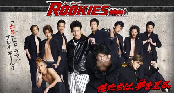 97/Rookies.jpg