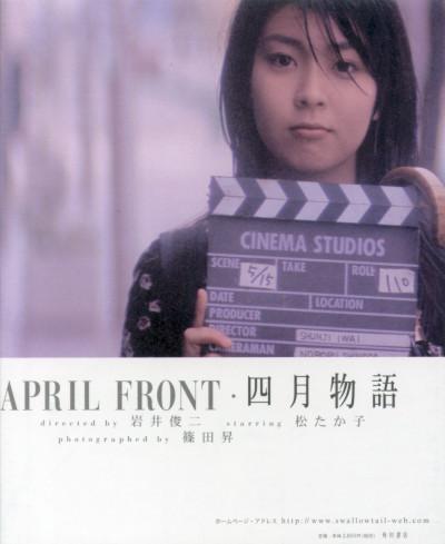 April Story-0.jpg