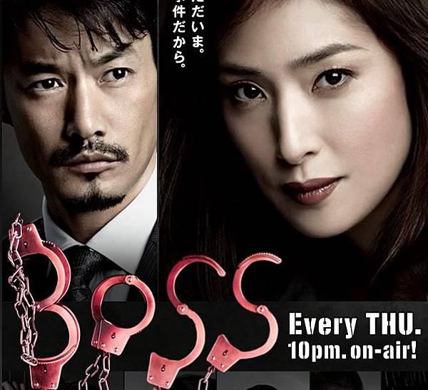 BOSS2 EP01.JPG