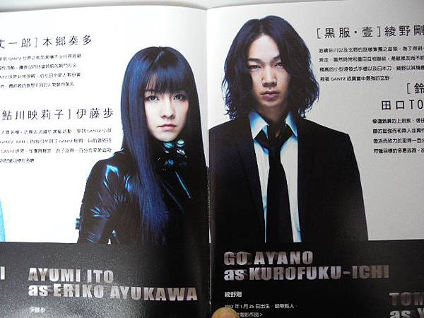 GANTZ PERFECT ANSWER 台灣場刊01