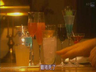 Bartender.ep01-16.JPG