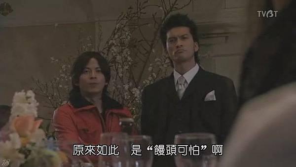 虎與龍 ep02-2.JPG