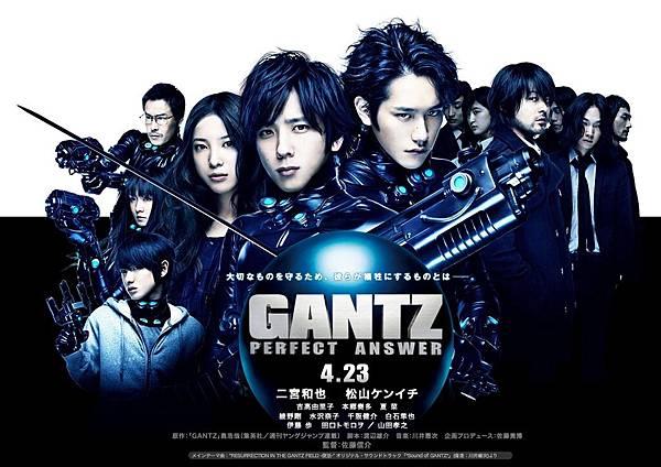 GANTZ2-03.jpg