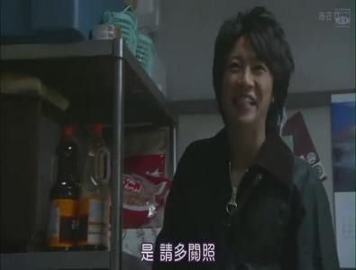 Bartender.ep01-02.JPG