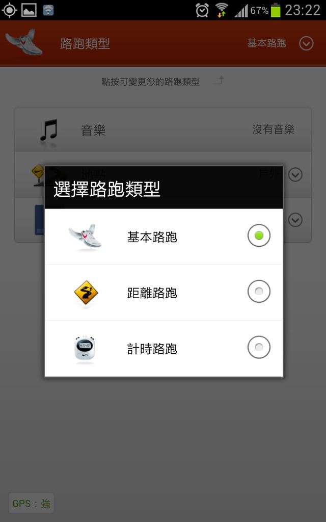 Screenshot_2012-09-03-23-22-33