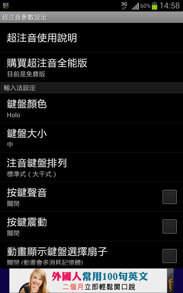 Screenshot_2012-11-04-14-58-31