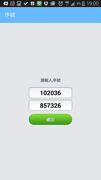 Screenshot_2015-03-24-19-00-42.png