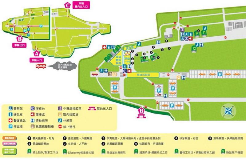 活動展區地圖+(2)[1]_調整大小.jpg